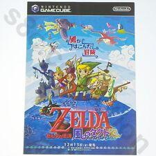 Nintendo GameCube THE LEGEND OF ZELDA Flyer Catalog Japan Import GAME CUBE GC