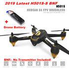 Hubsan H501S-S X4 FPV Drone 5.8G Brushless 1080P HD Camera GPS RTH BNF USA