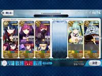JP Fate Grand Order FGO Endgame Account Space Ishtar + Scathach + Scathach Skadi