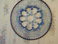 DOVE COUNTRY Tatted Suncatcher Dreamcatcher Wall Art Tatting Variegated Blue