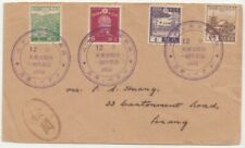 Malaya Penang 1942 Japanese Occupation Commemorative Cover send within Penang
