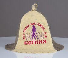 FELT HAT Banya SAUNA Wool 100% Cap touca de banho infrared sauna SPA hair care
