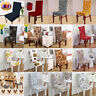 Dining Room Wedding Banquet Chair Cover Party Decor Seat Spandex Stretch Cover M