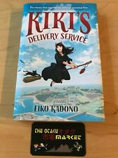 Kiki's Delivery Service by Eiko Kadono / NEW novel