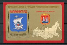 Russia 2017 MNH Kaliningrad Coat of Arms 1v M/S Tourism Emblems Stamps