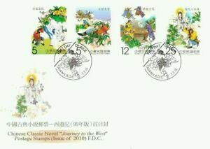 """[SJ] Chinese Classic Novel """"Journey To The West"""" Taiwan 2010 Monkey King (FDC)"""