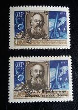 1957-Russia-URSS-In onore di Ziolkowski-Lancio dello Sputnik-2 valori MNH**-nuov