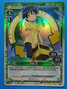 Shinryaku! Squid Girl Anime Card Precious Memories 01-081 SR FOIL Nagisa Saitou