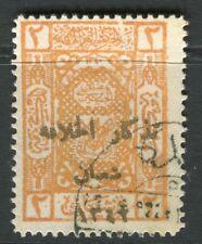 L'Arabie Saoudite; 1924 califat Gold optd. Sur la Mecque question utilisée 2pi. Valeur, Shade