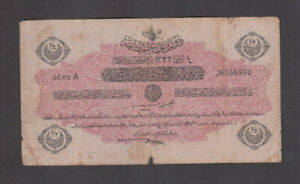 1/2 LIVRE VG BANKNOTE FROM OTTOMAN TURKEY 1912 PICK-82