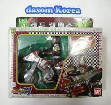 BANDAI Masked Kamen Rider BLADE:L&S Series Masked Rider Garren W/ Rouzer Card