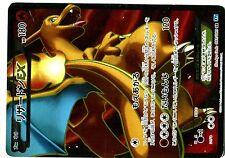 POKEMON JAPANESE HOLO N° 081/080 CHARIZARD DRACAUFEU EX SECRET FULL ART 180 HP