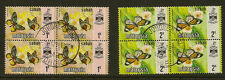 SABAH (Malaysia) :1971 Butterflies 1c & 2c  SG 432-3  used  blocks of four