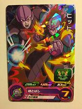 Super Dragon Ball Heroes Promo PUMS-13
