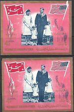 Yemen 1965 John F. Kennedy (mi Blocco 16B - 20853