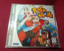 Power Stone Sega Dreamcast ✰NEU & OVP✰