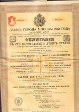 Emprunt VILLE de MOSCOU 1912 ( RUSSIE) (D)