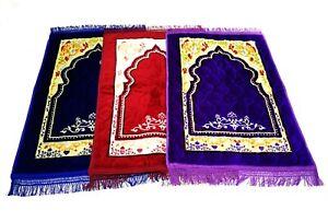 Muslim Islamic Prayer Mat Mussallah Rug (120cm x 80cm) Sejadah Non Slip