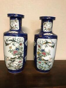 A Pair of Chinese antique Porcelain Vases Qing Dynasty