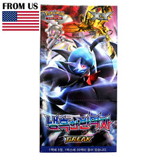 Pokemon Cards XY BREAK Ruthless Rebel Booster Box 30 Packs(150 Cards) Korean Ver