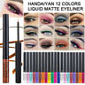 HANDAIYAN Glitter Liquid Eyeliner Metallic Shiny Smoky Eyes Eyeshadow Waterproof