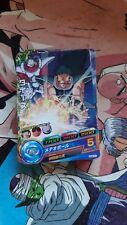 Dragon Ball HEROES hg4-51