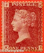 "SG. 43/44. "" KF "". 1d Rose - red plate 225.  A superb UNMOUNTED MINT example."