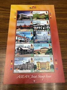 Brunei 2007 Asean 40th Anniversary Joint Issue MNH Sheet Architecture Building
