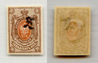 Armenia 🇦🇲 1919 SC 113 mint handstamped - black. rtb4415