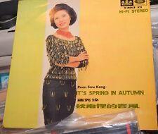 潘秀瓊 POON SOW KENG IT 'S SPRING IN AUTUMN ORIG 12'1965 LP vinyl analog stereo ex