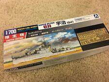 1/700 IJN UJI gunboat 1941 super detail ~~ Aoshima 003619