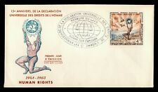 DR WHO 1963 LAOS FDC HUMAN RIGHTS  158743
