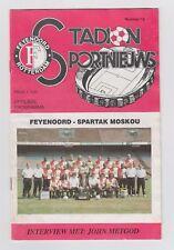 Orig.PRG   EC  2   1992/93   FEYENOORD ROTTERDAM - SPARTAK MOSKAU  1/4 FINALE !!