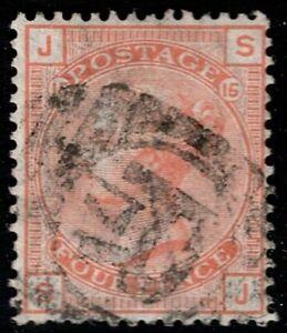 1876 QV SG152 4d Vermilion J62 SJ Plate 15 Fine Used CV £475
