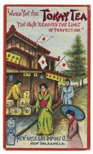 Antique Tokay Tea Oriental Trade Card New Orleans LA Victorian Chinese Japanese