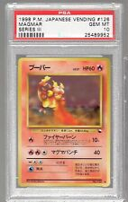 1998 Japanese VENDING Series 3 III 126 MAGMAR PSA 10 (1 OF 1)