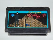 Famicom: Megami Tensei Digital Devil Story - Namcot (cartucho/cartridge)