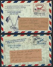 Philippines collection of 1940s to early 1950s aerogrammes used to USA (7)