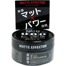 JAPAN SHISEIDO UNO HAIR STYLING WAX(80g)MATTE EFFECTOR HARD ACTIVE