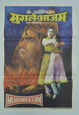 INDIAN VINTAGE OLD BOLLYWOOD MOVIE POSTER-MUGHAL-E-AZAM/ DILIP KUMAR MADHUBALA