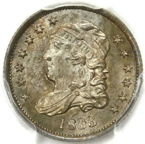 🔥😍🔥😍💎😱PCGS MS65 1833 CAPPED BUST HALF DIME