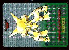 POKEMON BANDAI 1996 GREEN MONSTERS COLLECTION N°   65 ALAKAZAM HOLO