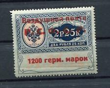 RUSSIA YR 1921,SC CO7,MI 7,MLH,AIR POST OFFICIAL CONSULAR FEE,SIGNED,RARE,VHCV