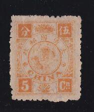 China 1894 Dowager 5c Mint Hinged, OG, F-VF (set B)