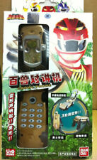 Power Rangers Wild Force Growl Phone Morpher sound effect