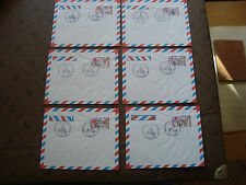 FRANCE - 6 enveloppes 15/3/1989 (personnages celebres) (cy37) french