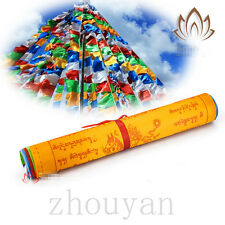 16 FT! TIBETAN WIND HORSE PRAYER FLAG: WISH FULLFILLING SUTRA OF PADMASAMBHAVA =