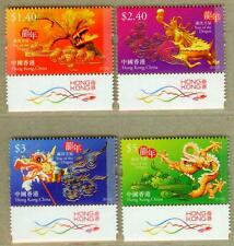 Hong Kong 2012-1 China Lunar New Year of Dragon Stamps Flying Dragon Imprint