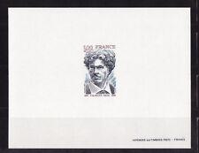 épreuve de luxe timbre France   Charles Cros   1977  num: 1956