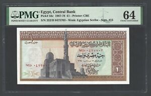 Egypt One Pound 1978 P44c Uncirculated Grade 64